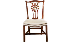 Baker George III Mahogany Side Chair 1