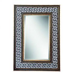 MARGE CARSON Ionia Mirror