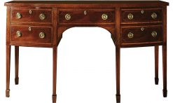 Baker Bow Front Sideboard