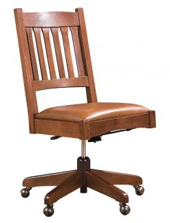 Stickley Armless Swivel Chair
